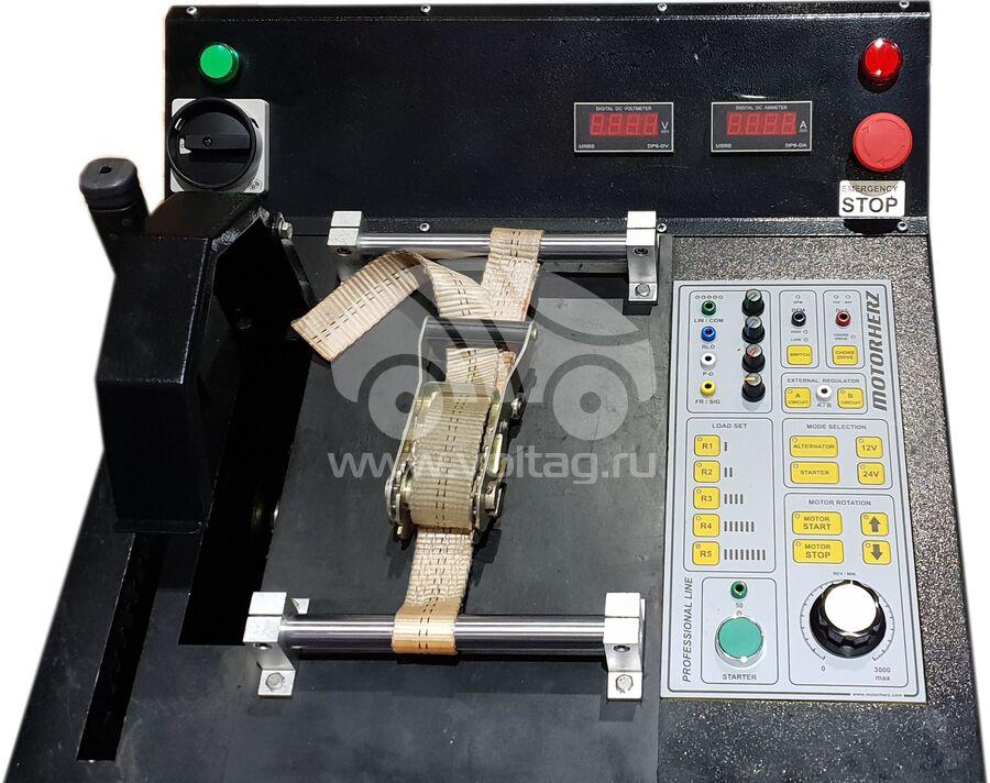 Стенд проверки генераторов и стартеров 220V Motorherz ME1A (Motorherz ME1A / 220V)