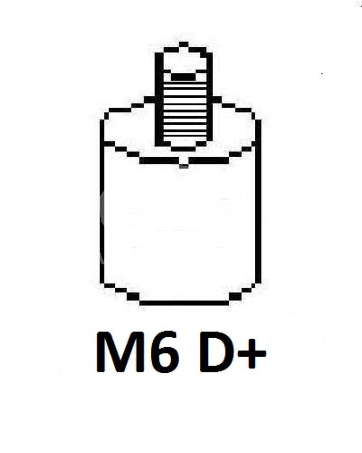 Генератор ALI0267