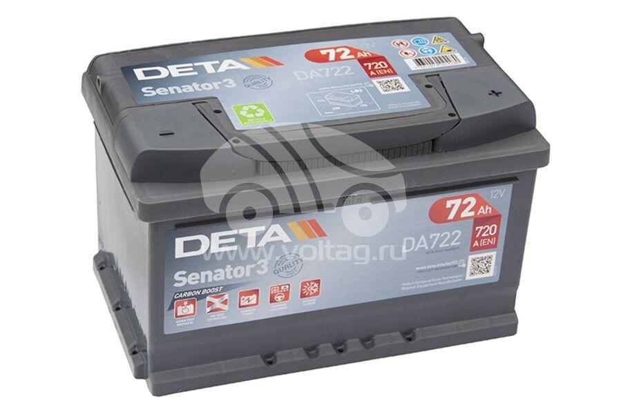Аккумулятор  ATE0072