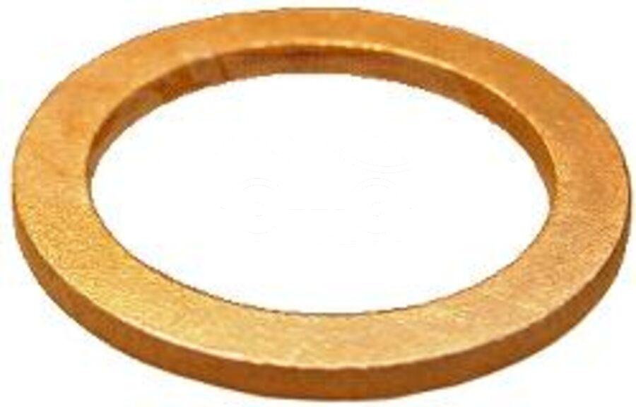 Кольцо уплотнительное AZH0045