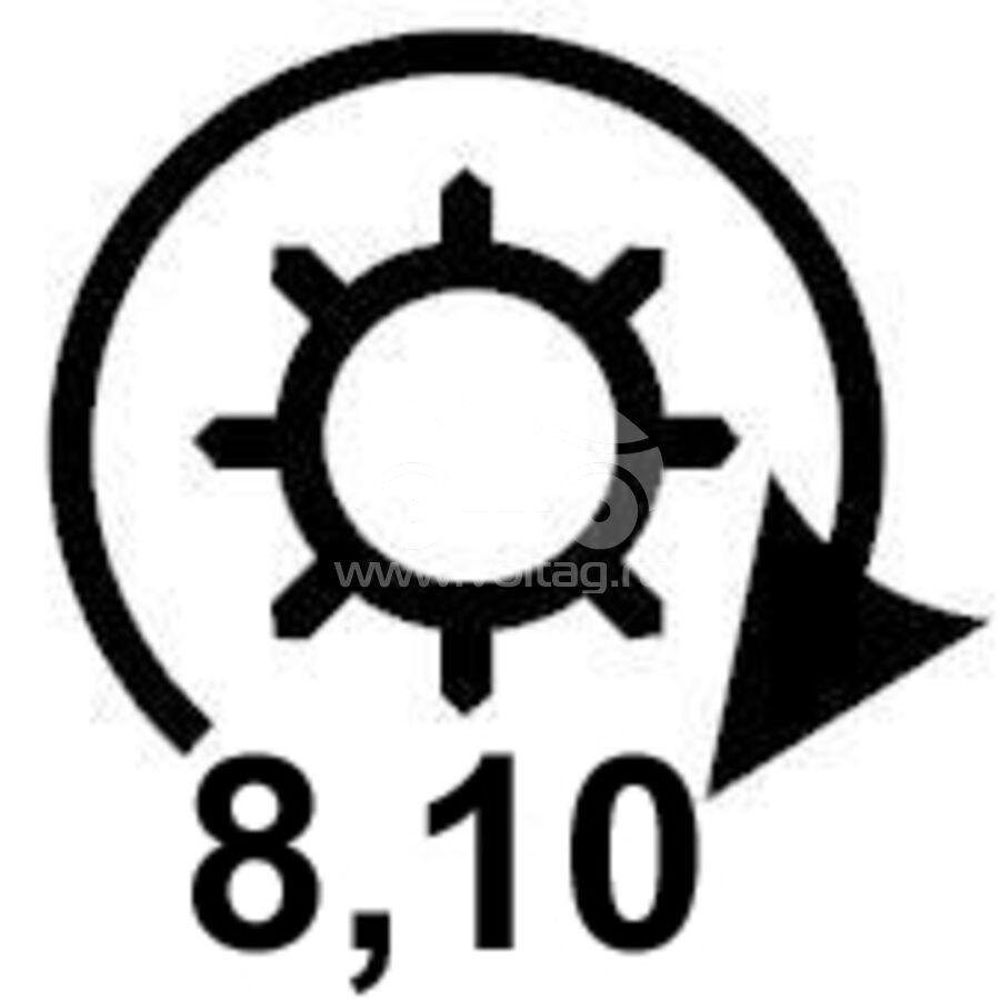 Стартер STM0640