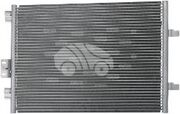 Радиатор кондиционера KRC0038